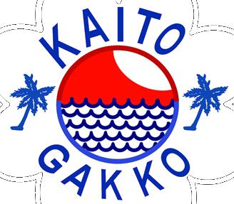 Kaito Gakko Hawaii